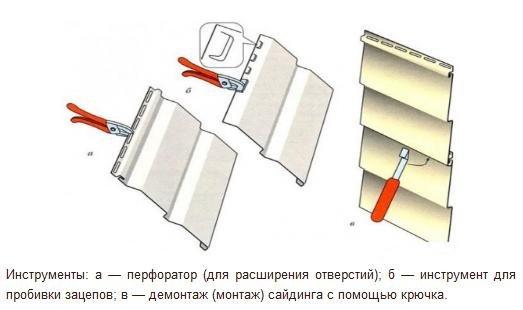 Инструменты для монтажа сайдинга на наружные углы