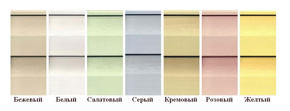 Разновидности расцветок винилового сайдинга