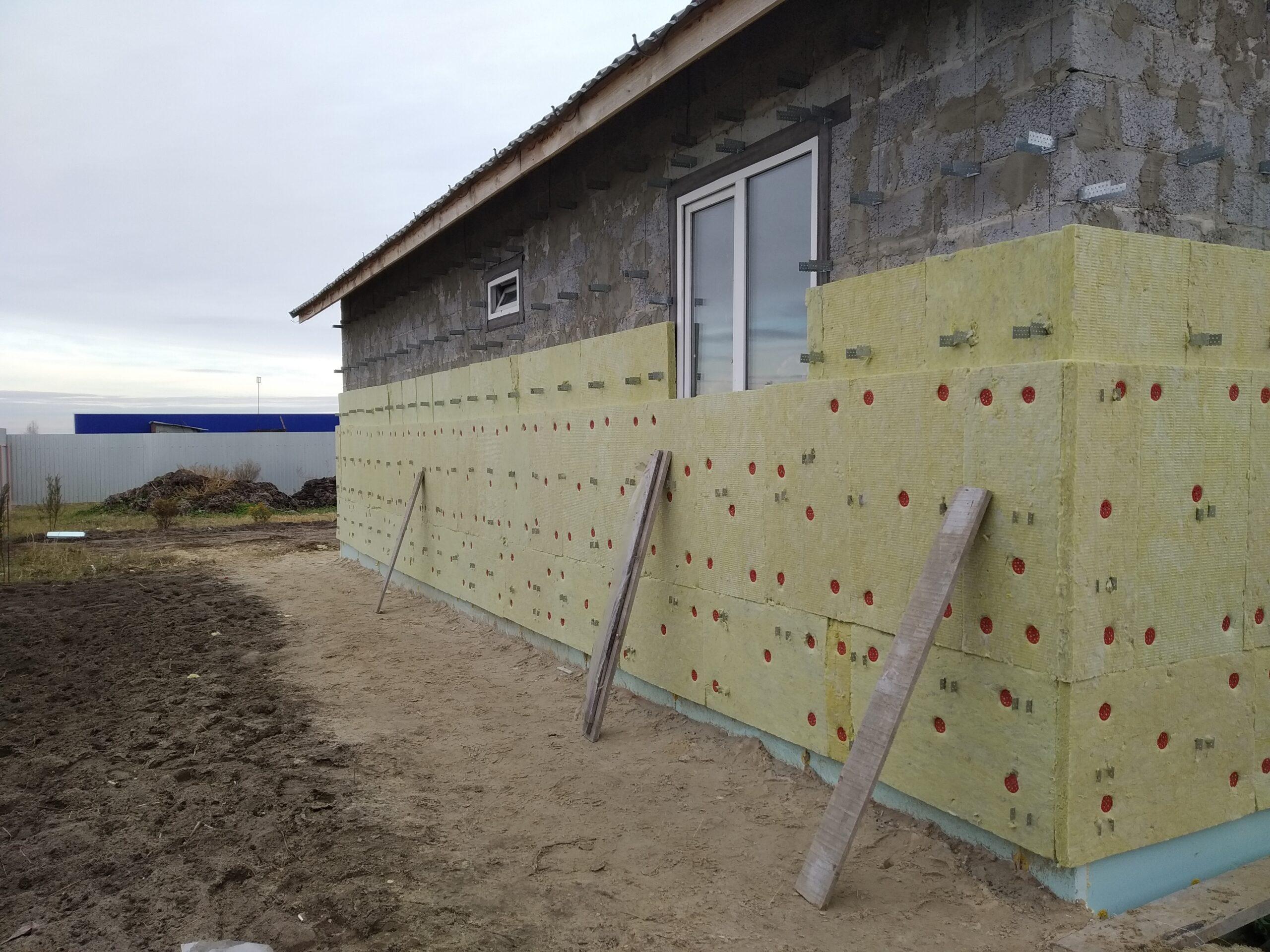 Виды материалов для утепления фасада.