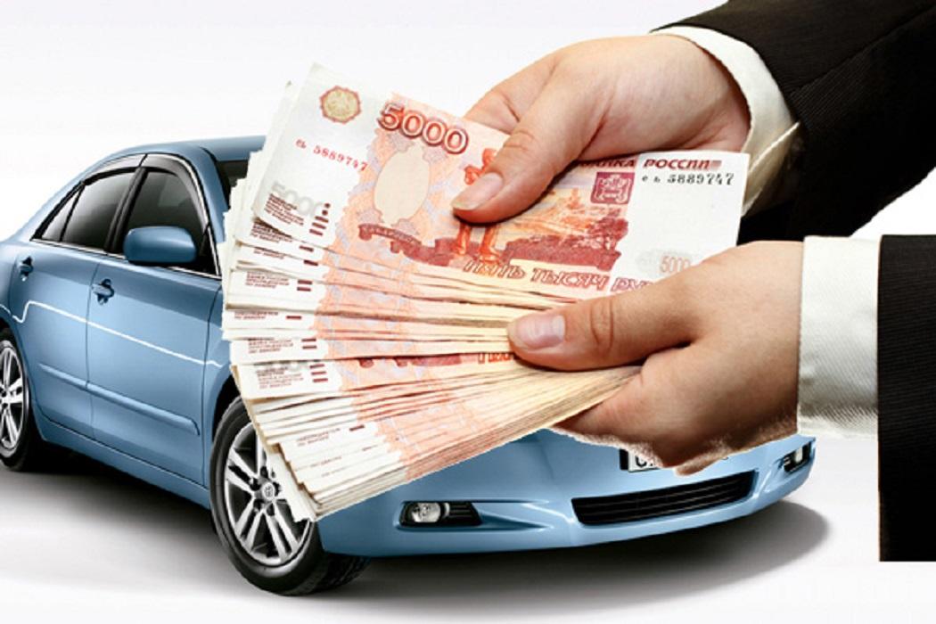 Кредит под залог авто: что нужно знать, какие документы нужно взять, условия оплаты, нужна ли кредитная история, преимущества данного займа