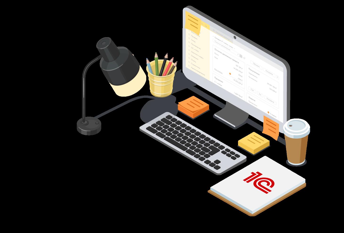 Работа с программой 1С: индивидуальное программирование, услуги, особенности и сферы использования
